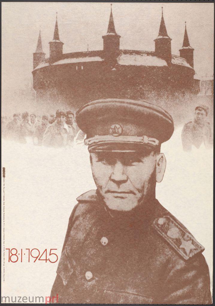 "wizerunek  ""18 I 1945"" – plakat propagandowy"