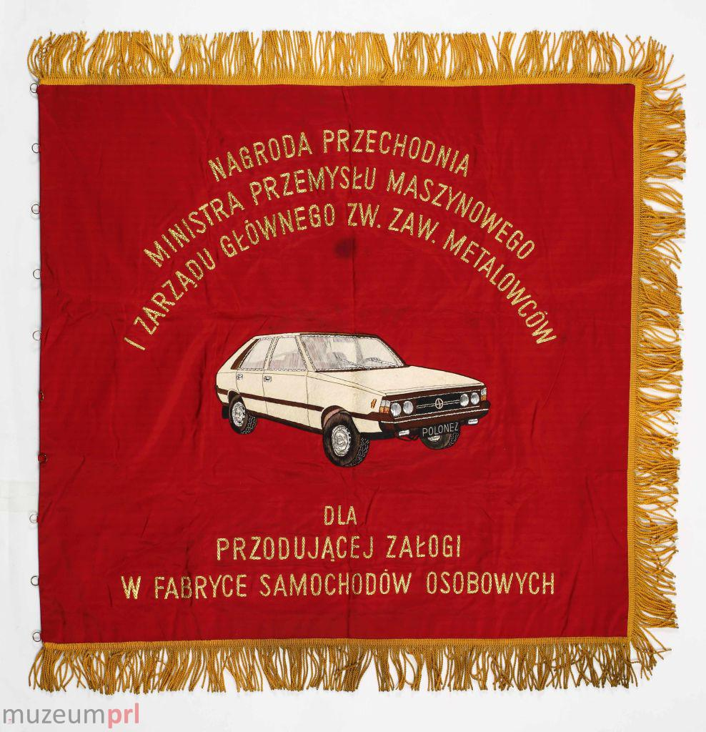 """wizerunek  """"Nagroda Przechodnia Ministra Przemysłu Maszynowego i Zarządu Głównego Zw. Zaw. Metalowców"""" – sztandar"""