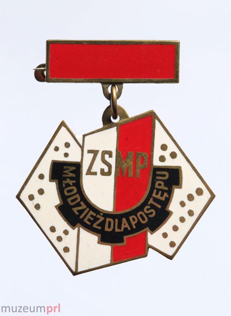 """wizerunek  Brązowa Odznaka ZSMP """"Młodzież dla Postępu"""""""