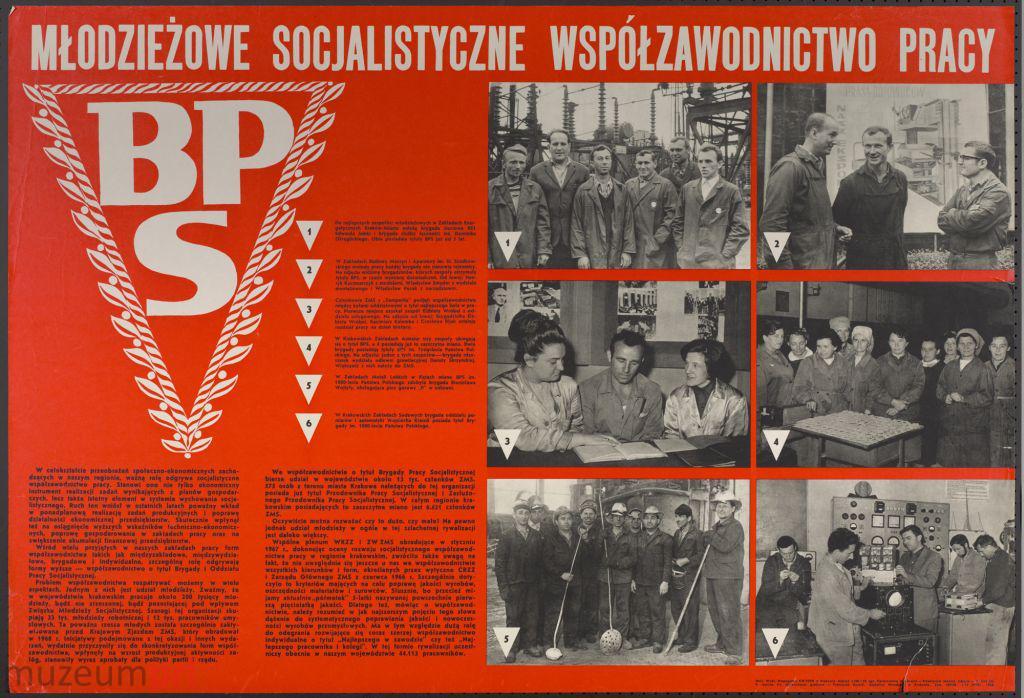 """wizerunek  """"Młodzieżowe socjalistyczne współzawodnictwo pracy – BPS"""" – afisz"""